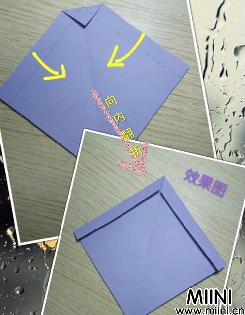 爱心信纸06.jpg