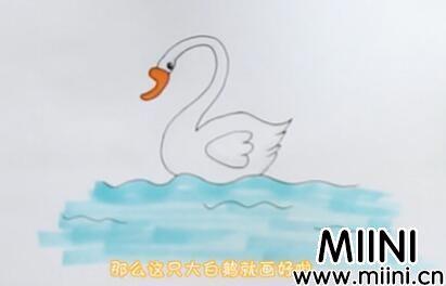 大白鹅简笔画怎么画?大白鹅简笔画步骤教程