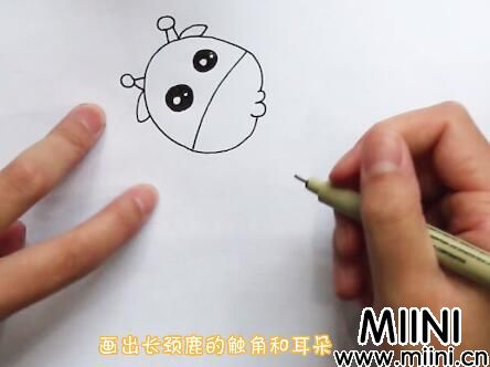 长颈鹿怎么画?长颈鹿画法步骤教程