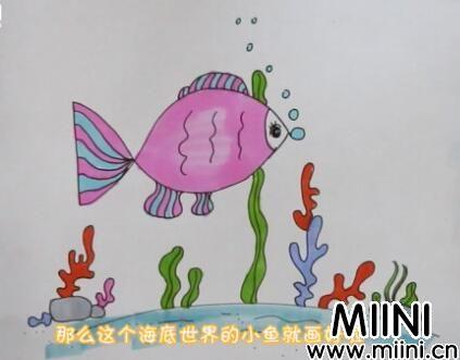 小鱼简笔画怎么画?小鱼简笔画步骤教程