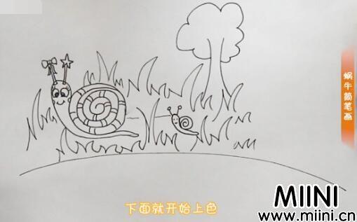 蜗牛简笔画怎么画?蜗牛简笔画步骤教程