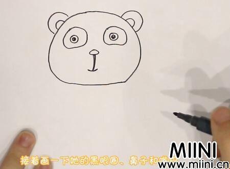 熊猫简笔画怎么画?熊猫简笔画步骤教程