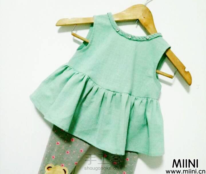 手工布艺宝宝棉麻小衫制作步骤教程