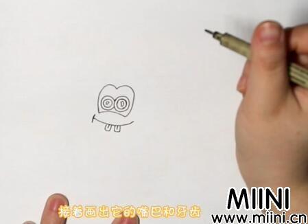 海星简笔画怎么画?海星简笔画步骤教程