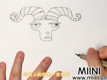 羊的画法怎么画?羊的画法步骤教程