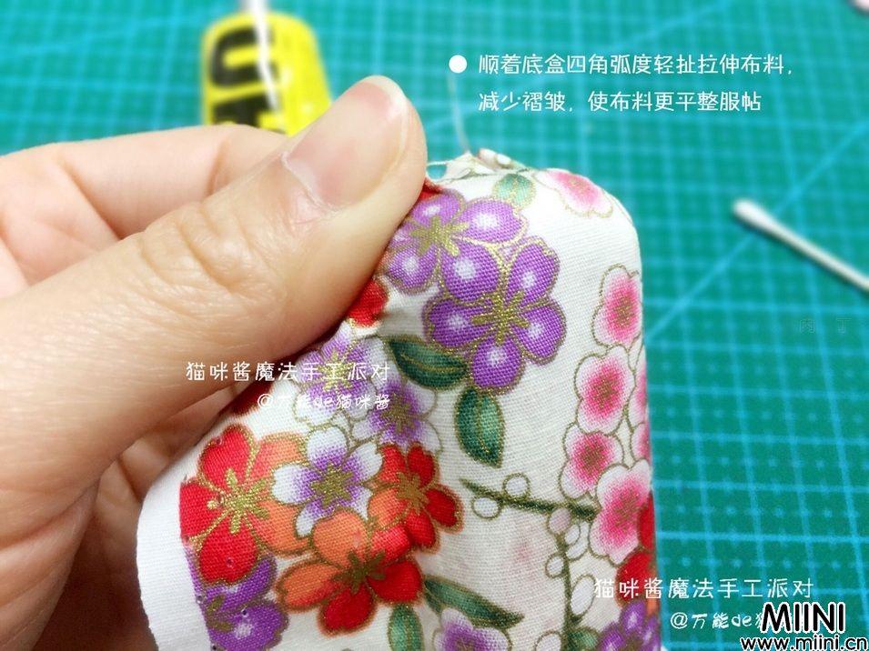 布艺作品mini口红口金盒子步骤教程