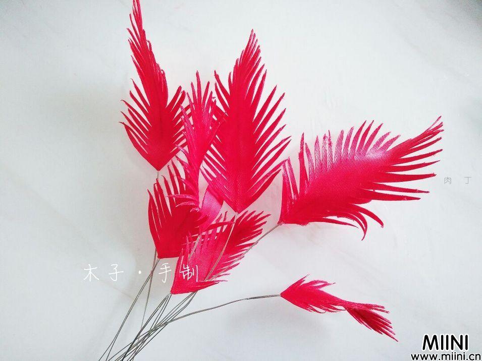 缎带仿羽毛详细步骤图解