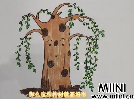 柳树简笔画怎么画?柳树简笔画步骤教程