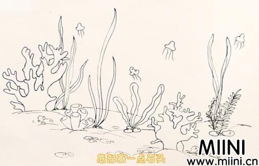 珊瑚简笔画怎么画?珊瑚简笔画步骤教程