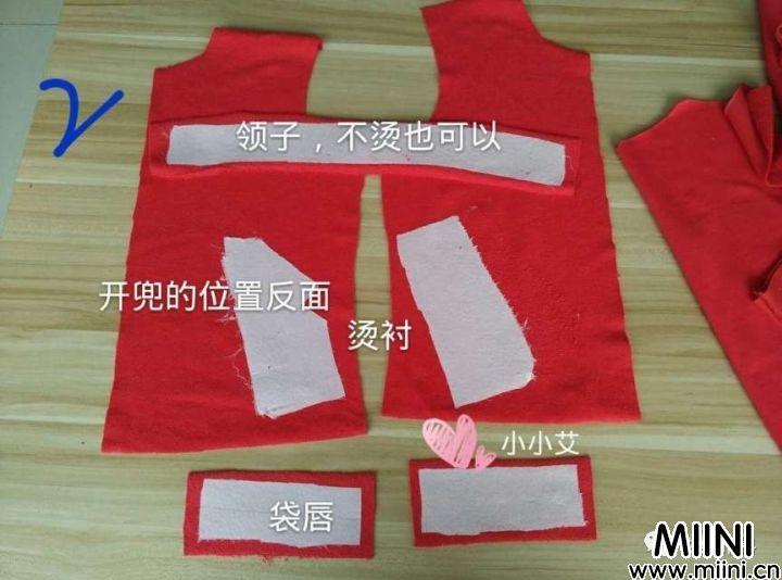手工裁剪中大童运动套装的详细制作教程