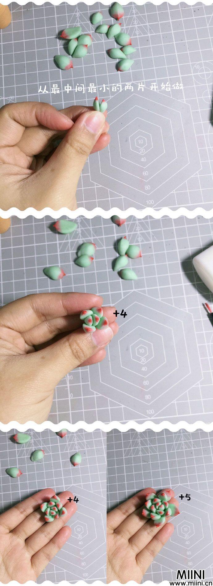 粘土手工多肉花盆制作过程