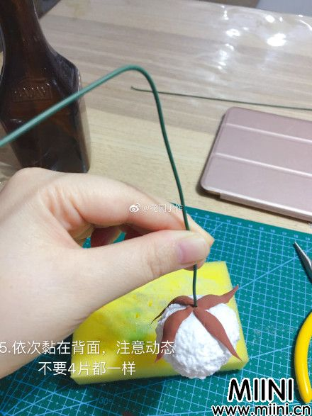 超轻粘土制作棉花教程图解