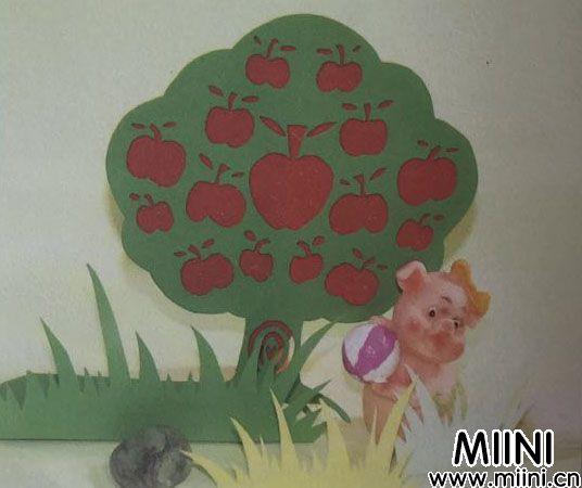 苹果树5.jpg