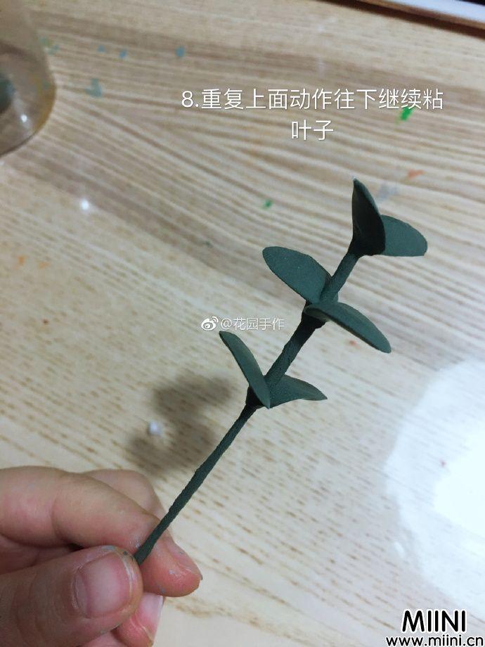 超轻粘土尤加利植物做法教学