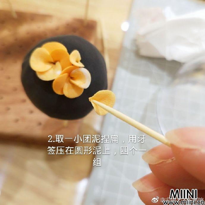粘土花团锦簇小绣球制作方法教学