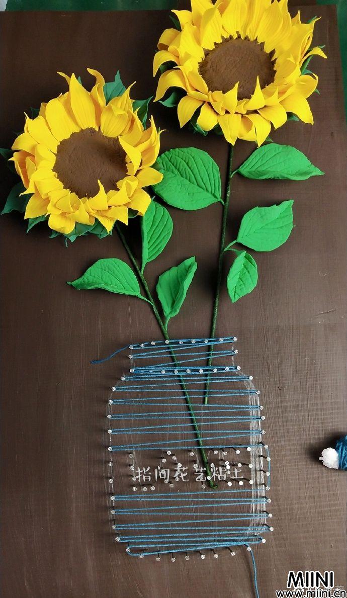 很有创意的粘土向日葵花朵制作教程