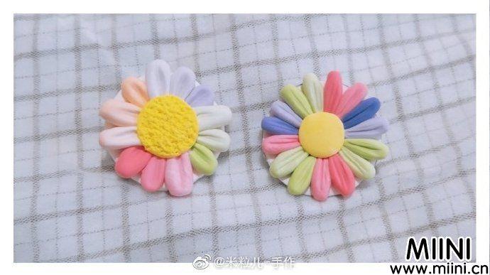 一朵盛开的彩虹粘土花朵做法