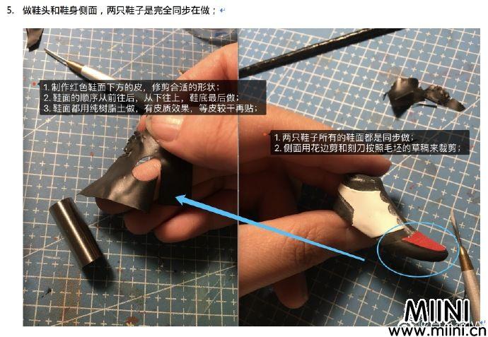 超轻粘土捏的AJ鞋子详细教程