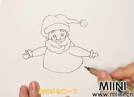 圣诞老人简笔画怎么画?圣诞老人简笔画步骤教程