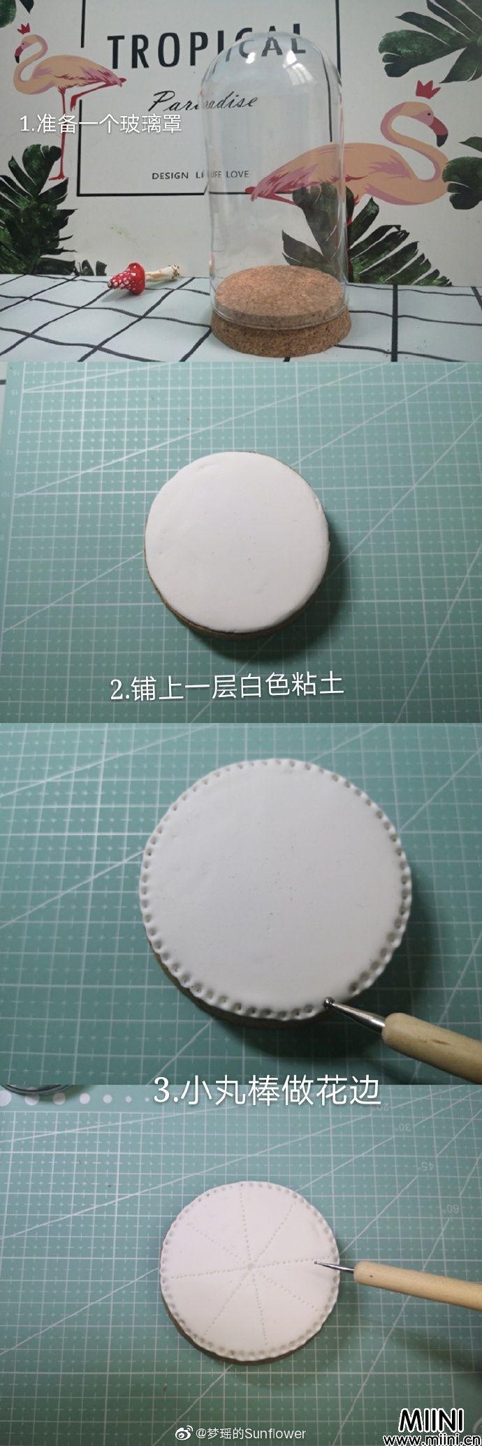 <a href=http://www.miini.cn/search-0-495.html target=_blank class=infotextkey>粘土</a>生日蛋糕制作教程