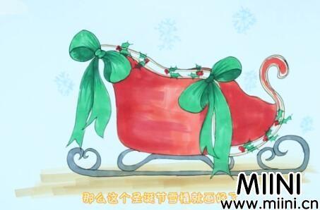 圣诞节雪橇画法怎么画?圣诞节雪橇画法步骤教程