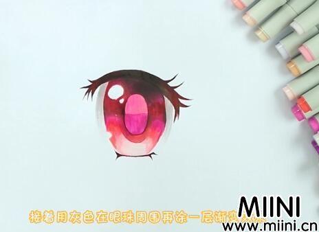 动漫人物眼睛怎么画?动漫人物眼睛画法步骤教程
