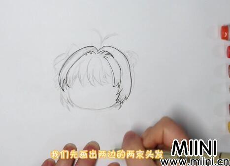 动漫头发怎么画?动漫头发画法步骤教程