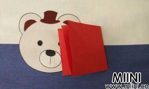 折纸小篮子04