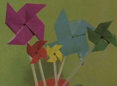 折纸风车的制作过程