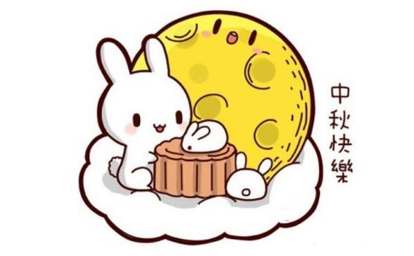 中秋节玉兔简笔画教程