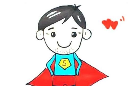 超人爸爸简笔画教程