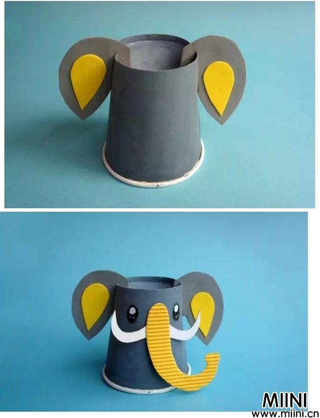 纸杯长鼻子大象5.JPG