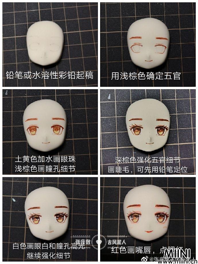 明代女子粘土人偶制作步骤