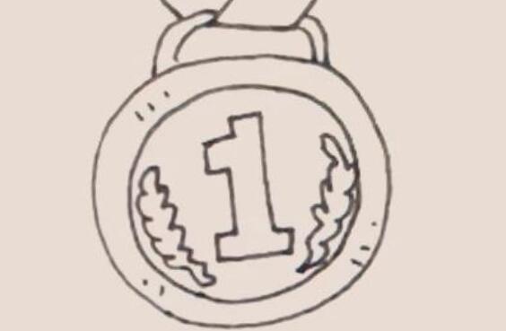 奥运第一名金牌简笔画教程