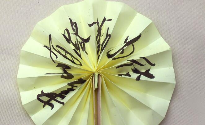 毛笔书法扇子折纸制作教程