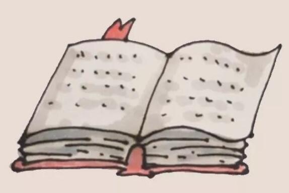 正在翻看的书本简笔画步骤图解