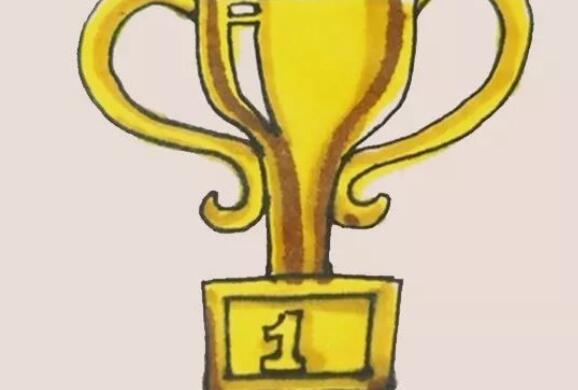 获奖第一名的奖杯简笔画步骤图解