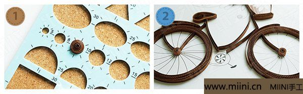 衍纸单车 第11步