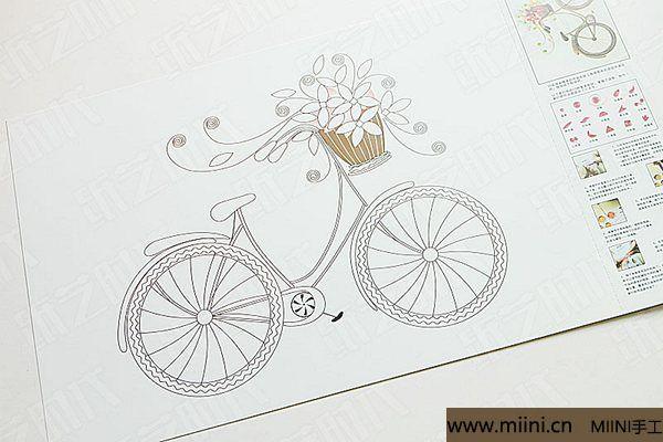 衍纸单车 第3步