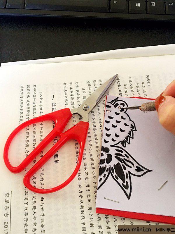 单色剪纸教程 美丽的小金鱼 第4步