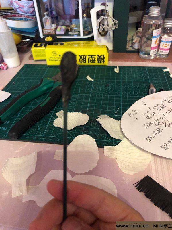 皱纹纸海葵花 第5步