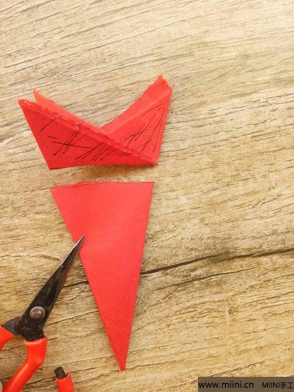 折叠剪纸 第7步