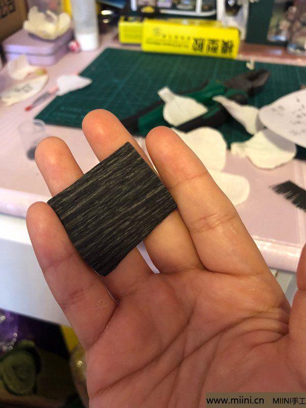 皱纹纸海葵花 第4步