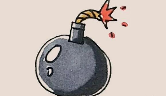 炸弹简笔画步骤图解