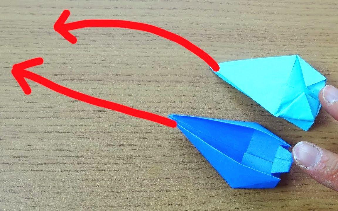 小丑鞋子折纸玩具教程