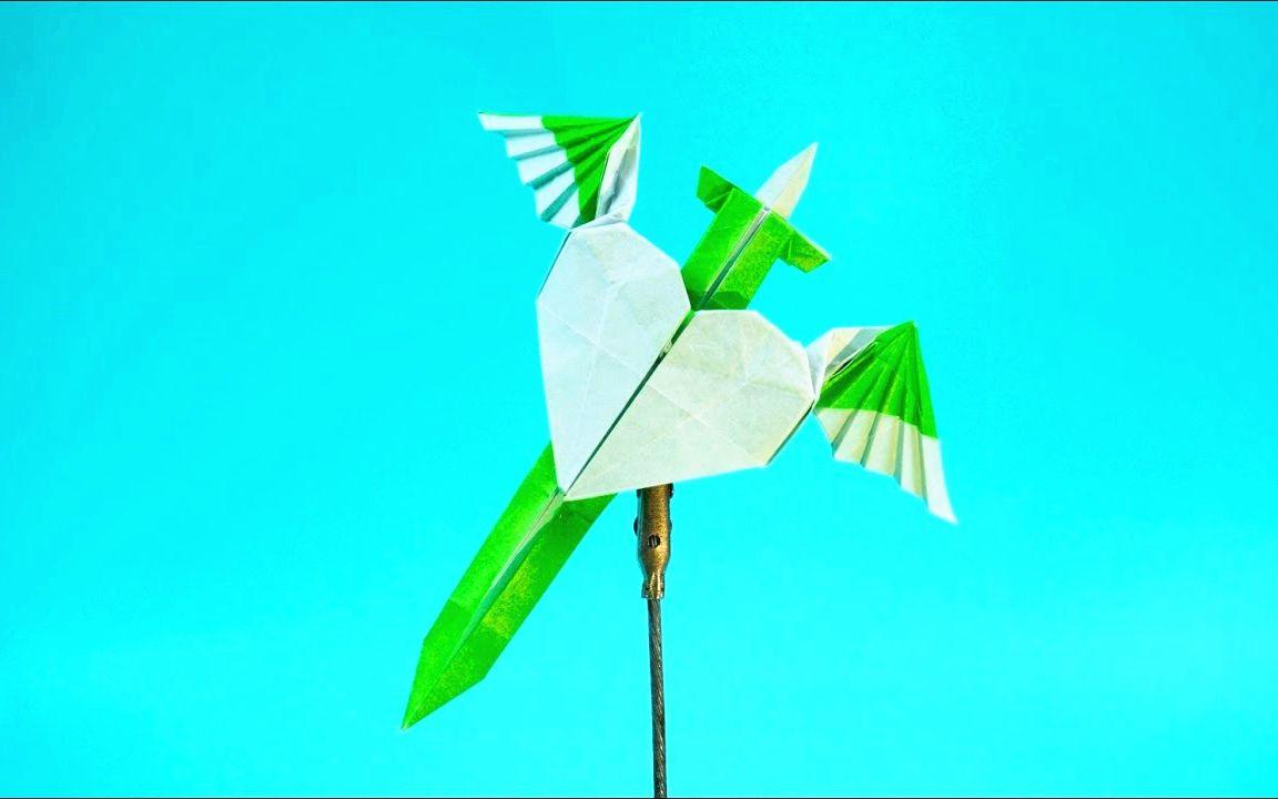 折纸炫酷的天使之剑