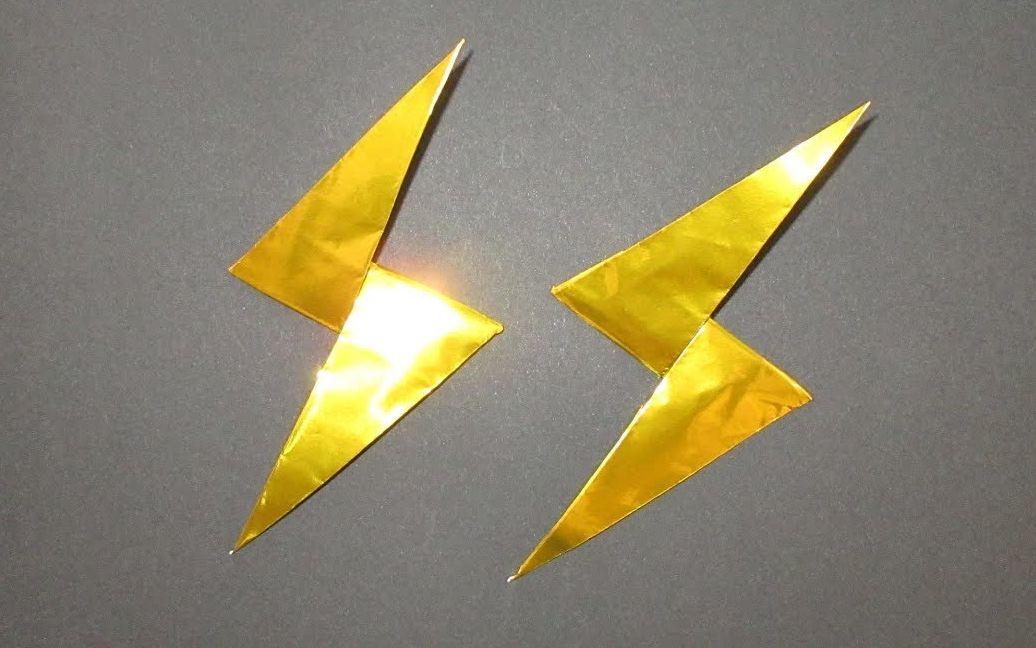 教你折纸金光闪闪的闪电书签