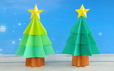 2020最漂亮的圣诞树折纸教程