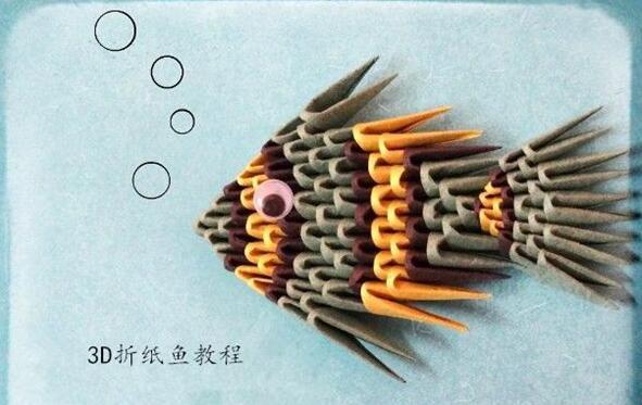 三角插折纸鱼步骤教程