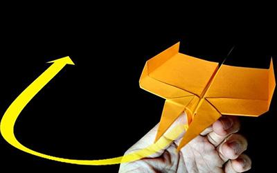 纸飞机中的战斗机!飞出去还能飞回来的神奇
